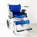 FS907 Detachable Wheelchair