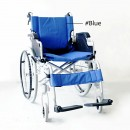 FS908 Detachable Wheelchair